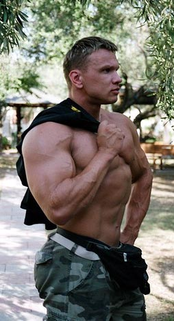 Army Steroids